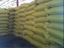 专业供应木质素磺酸钙(木钙)木浆