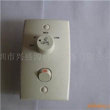 供应吊扇调速器墙吊扇壁控器电容调速器