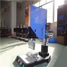 供应超声波熔接机、超声波焊接机、焊接机设备