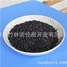 工业污水化工厂专用果壳活性炭