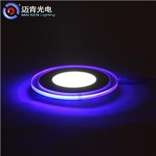 【古镇照明】室内灯具led双色面板天花灯11W节能环保照明灯