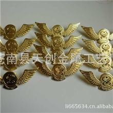 金属航空金色帽徽五金南航背面两针一螺丝塑扣帽徽
