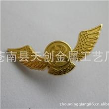 供应高档海南航空公司空姐帽子金属配件金色帽徽
