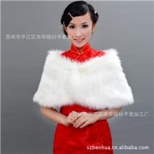 批发供应冬季婚纱披肩新娘毛披肩厂家直销1件起批