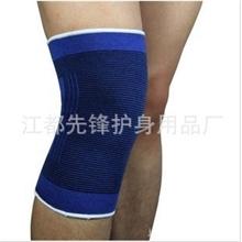 供应护膝,运动护膝,彩色护膝。