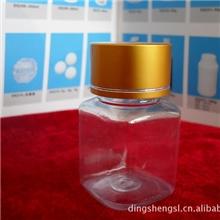 厂家直销热门25g塑料瓶pet塑料瓶透明瓶金属盖塑料瓶方形瓶子