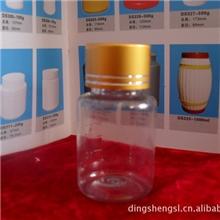 直销30ml塑料瓶pet塑料瓶50ml塑料瓶透明瓶子瓶子批发亚金