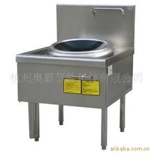 供应8kw双头单尾抛锅/中餐厨房设备/餐饮设备/不锈钢炊具