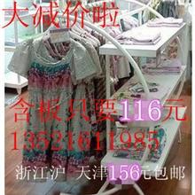 服装架服装货架衣服展示架中岛架服装店货架