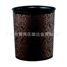 129供应B-033椭圆皮革垃圾桶塑料小凤凰垃圾桶