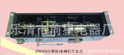 ZW32永磁机构总成双机构带手动合闸功能永磁机构总成