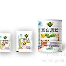 粉剂蛋白粉OEM,胶原蛋白,蚕蛹蛋白粉代加工