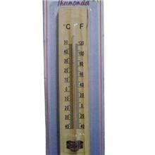 文具批发办公用品温度计数字温度计玻璃温度计玻璃棒式温度计