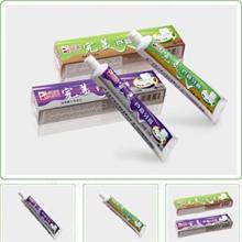 完美牙膏套装完美芦荟牙膏套装专柜正品2只装38元