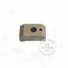 大量供应RD-00025粉末冶金紧固件供应批发各种糊盒机配件