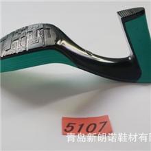 厂家直销PU女鞋鞋底-5107(蓝色或橘黄色)