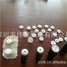 厂家直销四合扣模具电机模具急钮模具压扣模具钮扣模具