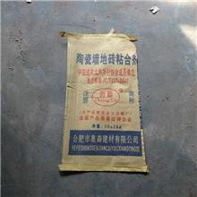 厂家直销陶瓷砖粘合剂陶瓷墙地砖粘合剂瓷砖专用粘结剂