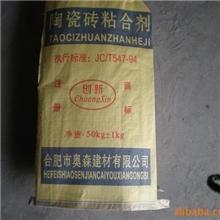 厂家直销陶瓷墙地砖粘合剂玻化砖粘合剂聚合物粘结剂