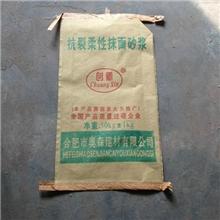 抹面砂浆厂家专业提供抗裂柔性抹面砂浆防水无机抹面砂浆