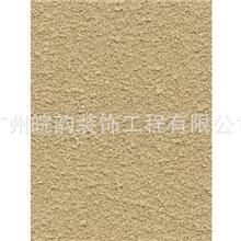 长期供应抹灰砂浆喷涂砂浆防裂砂浆黄色砂浆stucco