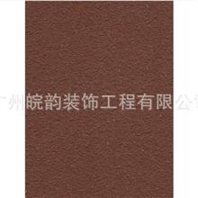 砂浆厂供应装饰砂浆无机聚合物砂浆红色环保砂浆