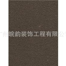 供应批发饰面砂浆外墙砂浆棕色砂浆颗粒砂浆