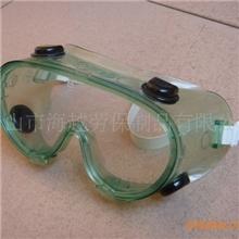 供应防护眼镜眼罩