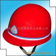 杭州萧山日用劳保用品,供应安全帽