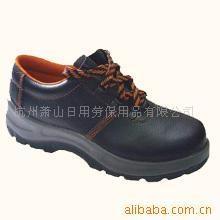 供应THIRAS1安全鞋劳保鞋代尔塔安全鞋