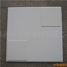 供应造型玻纤立体天花板(秦颂)