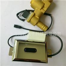 厂家直销小便斗自发电感应器P-01感应小便斗、小便池智能感应器