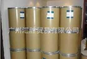 供应国产油性荧光增白剂