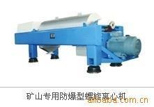 供应LW-泥浆专用离心机-打桩泥浆离心机