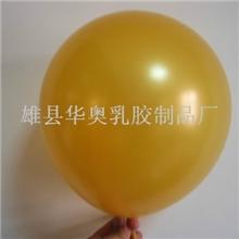 【厂家直销】供应新款珠光气球15203121238