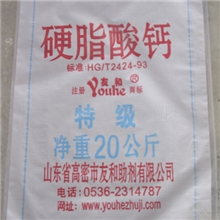 供应硬脂酸钙润滑剂硬脂酸钙