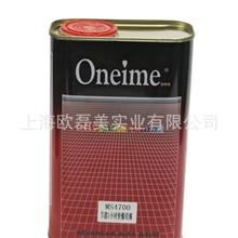 欧耐美oneime1K-05A国际黑