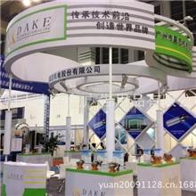 展览展示设计制作搭建,展览展示器材生产制造、设计搭建
