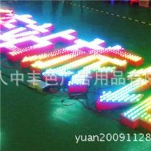 供应苏州展览器材,供应苏州LED字体设计