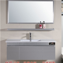 浴室柜厂家/卫浴批发/不锈钢卫浴柜/浴室柜/浴室柜不锈钢