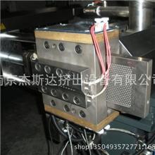 南京双螺杆挤出机口模分流板