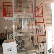 专业制作简易式吹膜机PE吹膜机CM系列吹膜机