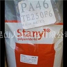 PA46/荷兰DSM/TE250F6BK标准产品