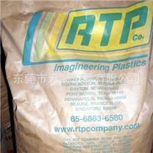 POM美国RTP899X¶pompomf20-02标准产品