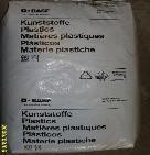 供应低缩水PA6B3WG6德国巴斯夫PA6耐高温注塑PA6标准产品