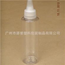 120ml透明PET尖咀瓶、化妆品瓶、清洁剂瓶、日化用品瓶、尖咀盖瓶