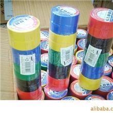 PVC电工胶带,PVC胶带,胶带,塑料胶带,绝缘胶