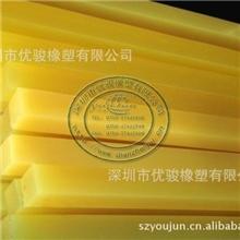 供应Pu方条83A透明黄可非标定制