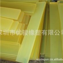 厂家直销聚氨酯板尺寸可根据客户要求定制耐磨性好