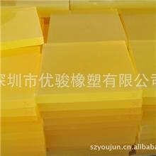 优力胶板材透明黄耐磨耐冲压可快速定制非标PU板